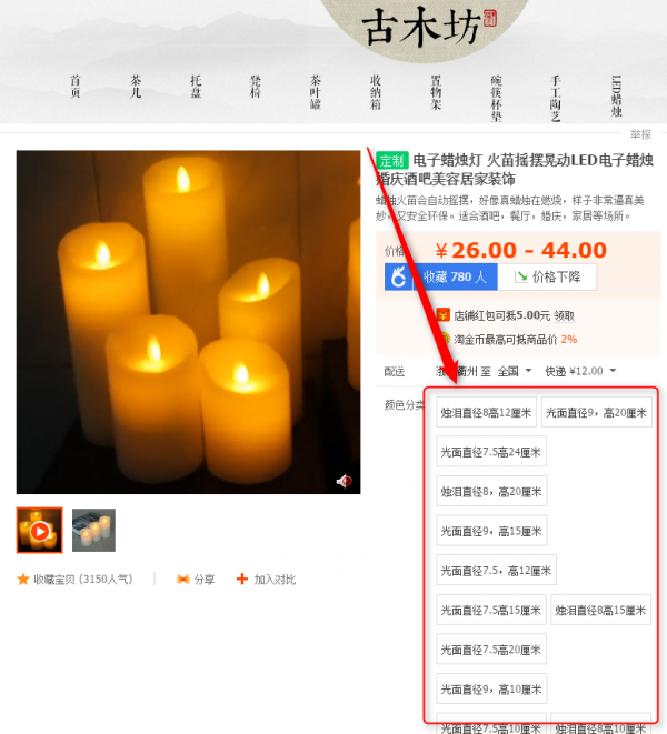 25015c9a870e4 中国語でわかりにくい場合は、タオバオのページを翻訳しましょう。翻訳の仕方は、タオバオのページ上でマウスを「右クリック」します。日本語に翻訳という項目が ある ...